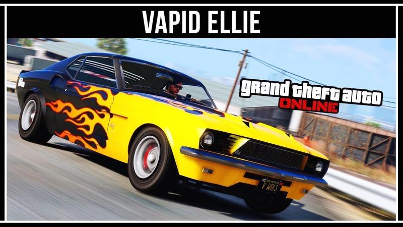 GTA Online Vapid Ellie Угнать за 60 секунд