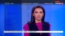 Новости на Россия 24 • На концерт Райкина в Одессе ворвалась толпа националистов