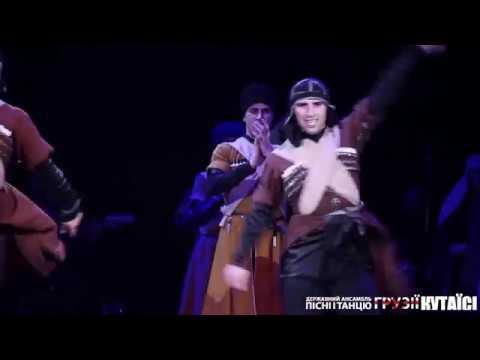 Всеукраїнський гастрольний тур Державного ансамблю пісні і танцю Грузії «KUTAISI»!