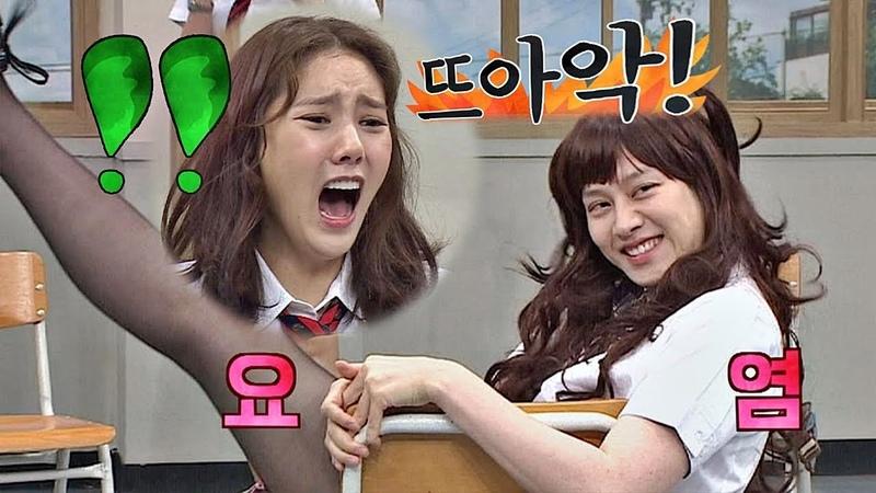 [후끈♨] 손담비(Son Dam-bi)를 뛰어넘는 김담베(희철 Hee-chul)의 美친 댄스♬ 아는 형님(Knowing bros) 14