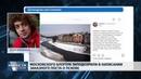 Новости Псков 26 11 2018 Псковичи усомнились в правдивости поста Ильи Варламова о городе
