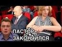 Жена Турчинова опозорила мужа перед Европой