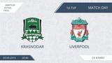 03.03.2019 Krasnodar-Liverpool. Nizhny Tagil. Afl.