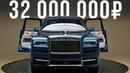 Самый дорогой кроссовер в России - Rolls-Royce Cullinan за 32 млн! ДОРОГО-БОГАТО 18