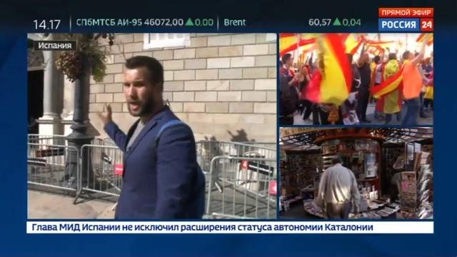 Новости на Россия 24 • С вещами на выход: Мадрид дал каталонским чиновникам час, чтобы покинуть парламент