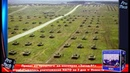 Привет из прошлого на маневрах «Запад-81» отрабатывалось уничтожение НАТО за 3 дня ➨ Новости мира
