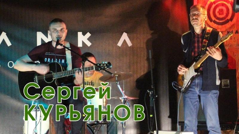 Сергей КУРЬЯНОВ @ Reggaejam @ Banka (СПб) 21-11-2018