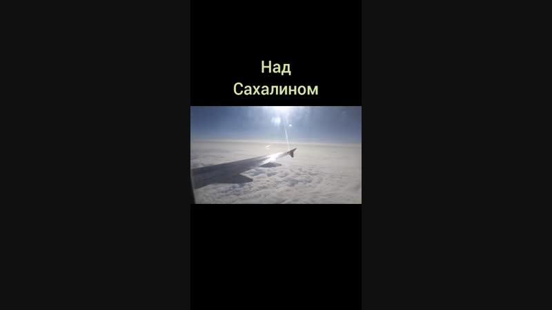 Владивосток Петропавловск-Камачтский