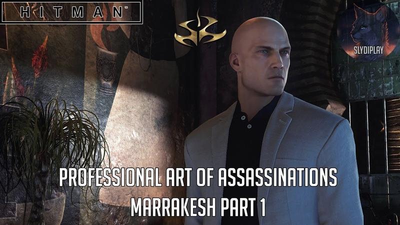 Hitman 2016 профессиональное искусство убийств Марракеш часть 1