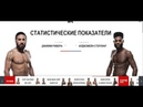 Прогноз и аналитика MMABets UFC on ESPN 1 Ривера Стерлинг Бермудез Лопез Выпуск №137 Часть 3 6