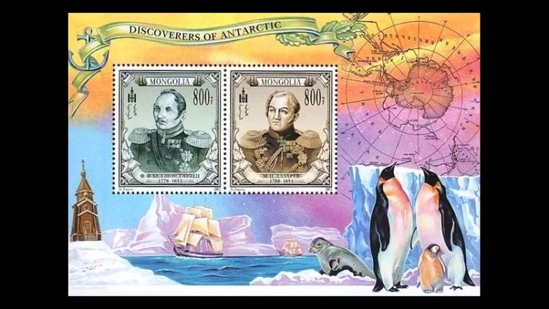 Открытие Антарктиды. Кругосветная экспедиция Беллинсгаузена и Лазарева