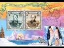 Открытие Антарктиды Кругосветная экспедиция Беллинсгаузена и Лазарева