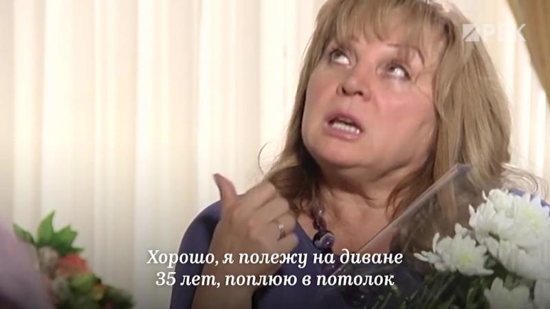 «Я буду кровожадной» - Памфилова о выборах в Приморье и, что кровавый режим не падёт