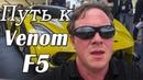 История Джона Хеннессей - создателя Hennessey Venom F5 и лучшего тюнинг-ателье.