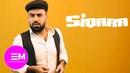 Elvin Mirzezade - Bir Sigara yak Abi (Official Music Video)