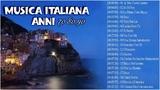 Italian Music 60' 70' 80's - Le Pi