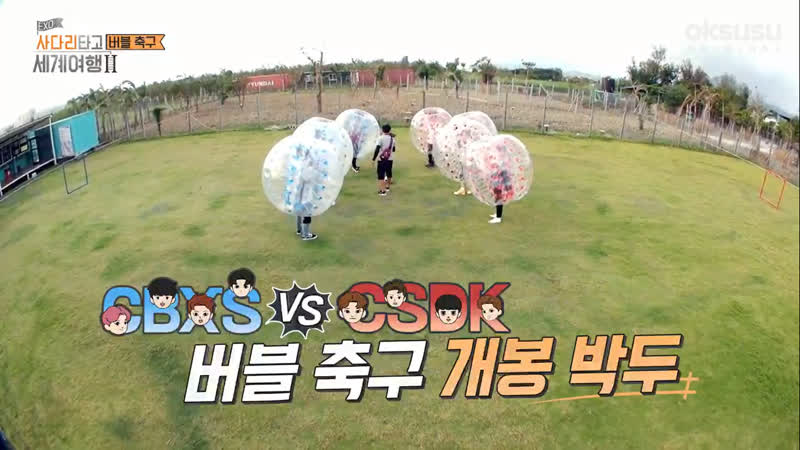 [oksusu] 190220 Travel The World on EXO Ladder Season 2 — Ep. 23