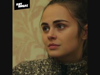 Ксения Дели под видом беженки помогла матери-одиночке