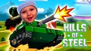 MaxLife Funny Baby/ Real shooting tank /The Power Wheel Ride On TANK/Video for kids/