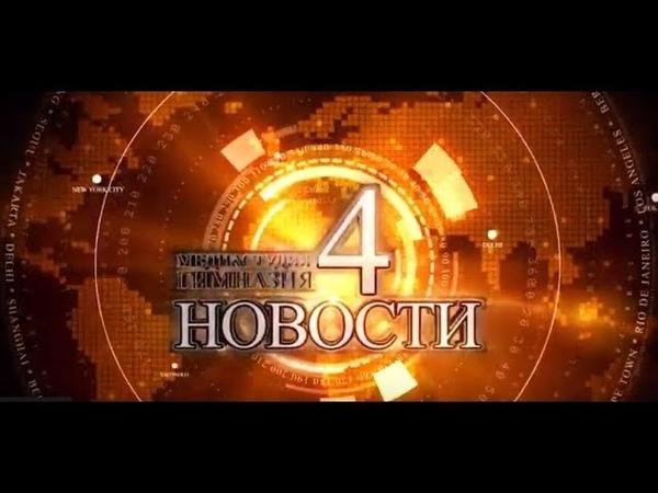 Репортаж о конкурсе О спорт, ты- мир, 22 декабря 2018 Гимназия №4. г.о. Электросталь