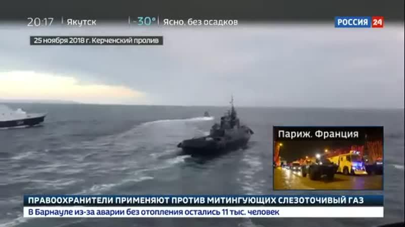 Шли к Крымскому мосту напролом- ФСБ поделилась деталями провокации Киева