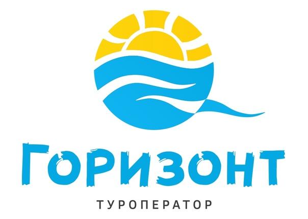 Логотип горизонт картинки
