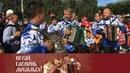 Играй, гармонь любимая! - Камышин - столица арбузов. Выпуск от 20.10.2018