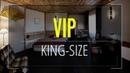 VIP 2 King Size Возможна установка третьей кровати