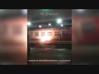 Провод загорелся на платформе Ярославского вокзала в Москве