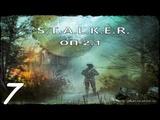 Прохождение. S.T.A.L.K.E.R. Народная Cолянка+ОП 2.1 #007. Крот, спецназ и условия майора Бражникова.