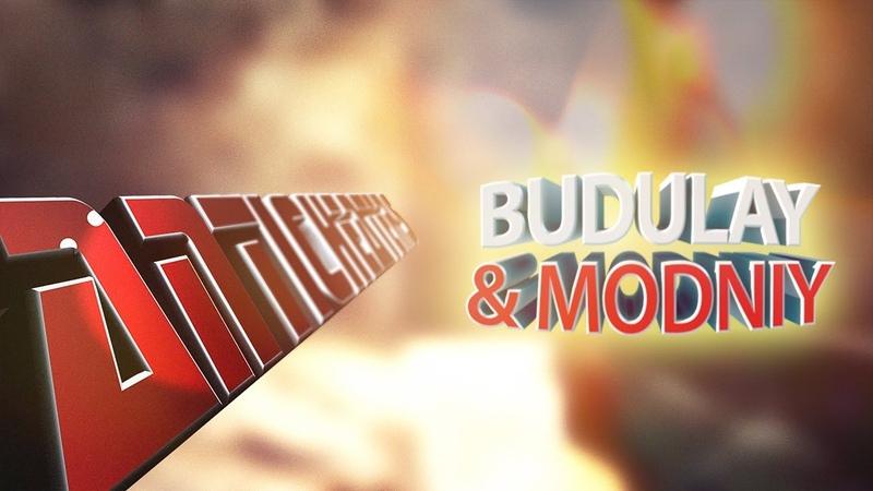BUSTED! Budulay Modniy