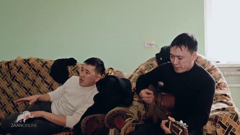 Дима и Бадма Шараев, Максим Цеденов, Очир Тербатаев знакомство с Деряменской Землей