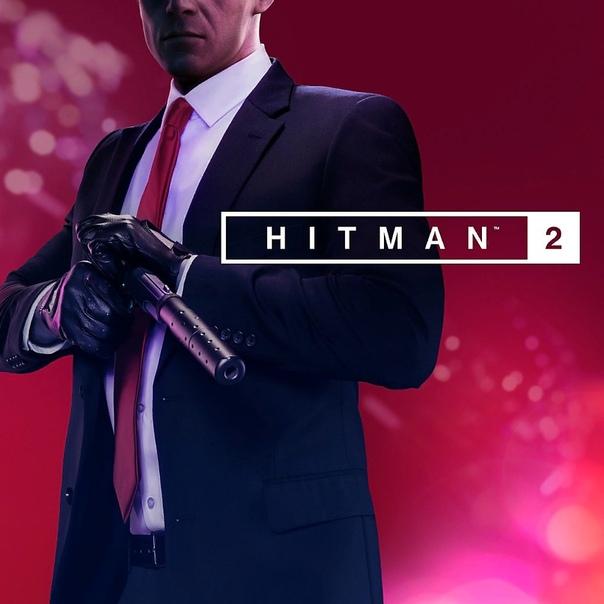 Hitman 2: Gold Edition [v 2.30 + DLC]