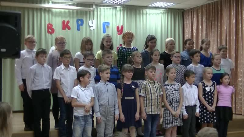 Песня Наш край_2 отряд