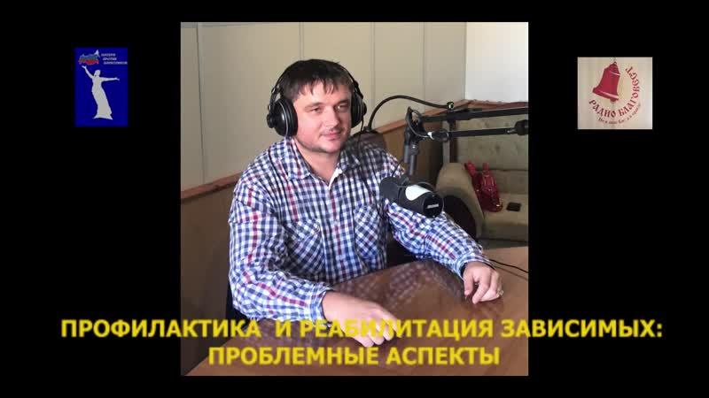 Наркополитика 2009-2018 гг. Н.В. Каклюгин на Томском Благовесте 07.10 2018 г. За полторы недели до ареста.