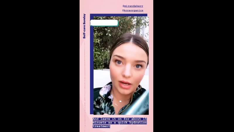 Instagram | KORA Organics | 9 июня 2019
