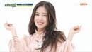 [Weekly Idol EP.406] 오마이걸 신곡 방송 최초 공개♬ 다섯 번째 계절