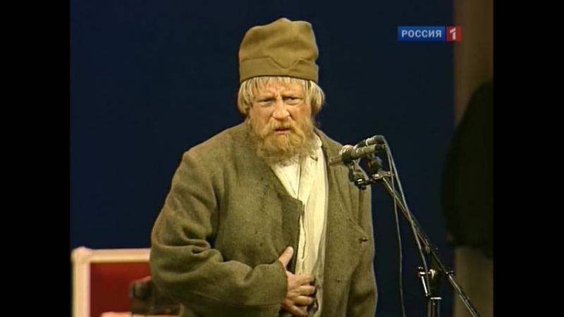 Г.Хазанов. Повторение Пройденого.(8). (2011.02.20).2011