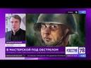 TV Анонс В мастерской под обстрелом на выставке День Победы. 2019. 78 канал. 8 мая 2019.