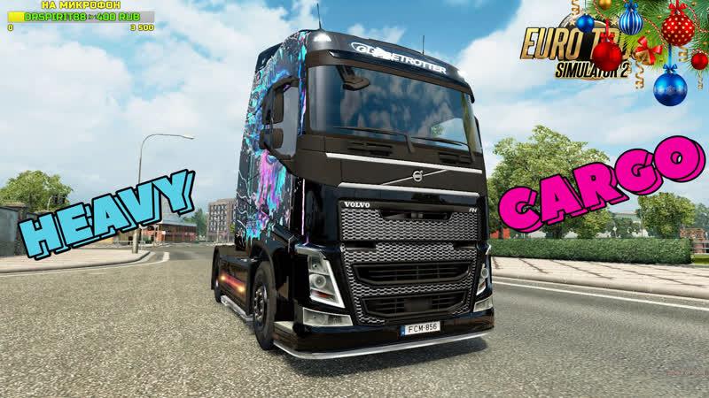 VOLVO ★ HEAVY CARGO ★ Euro Truck Simulator 2