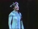 Снегурочка, Большой театр