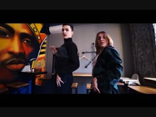 SYNERGY DANCE STUDIO Dasha Tsofina & Luka