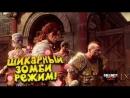 ШИМОРО ПРОТИВ ЗОМБИ! - ZOMBIE РЕЖИМ В Call of Duty Black Ops 4 IX