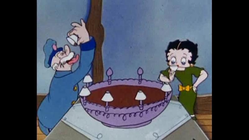 Betty Boop - fiesta en casa de un amigo