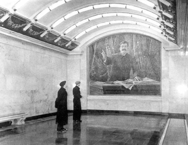 ленинградское метро история