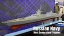 Russia starts development of new generation frigates