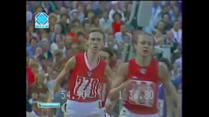 1980 Moscow Olympics women's 800m Final!