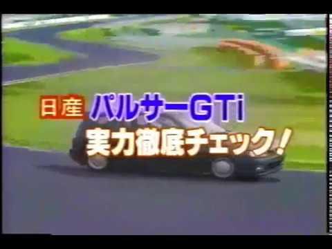 Best MOTORing 1990 11 205 GTI, 運動神経の塊!NSX衝撃インプレッション