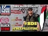 Jake Morphonios &amp Adam Green Discuss Palestine Trip