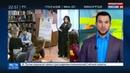 Новости на Россия 24 • Женщина ополчилась на викторину о Гарри Поттере из опасения, что дети начнут варить зелья